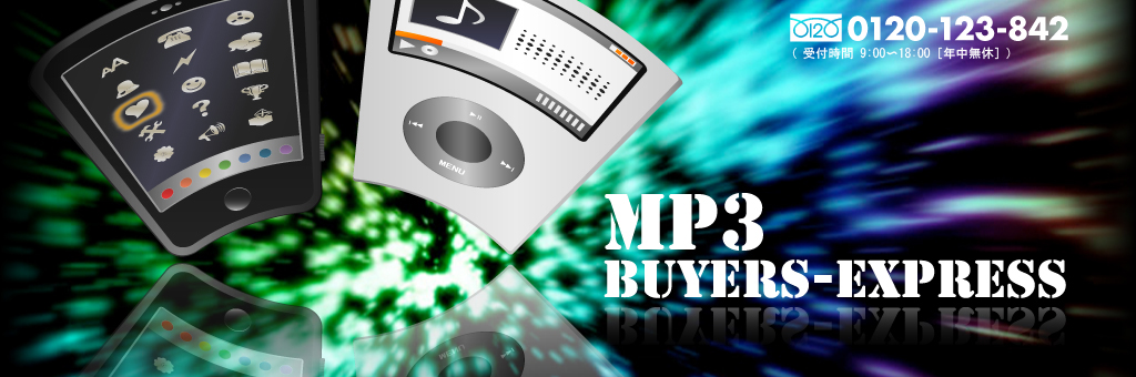 MP3 Buyers-Express